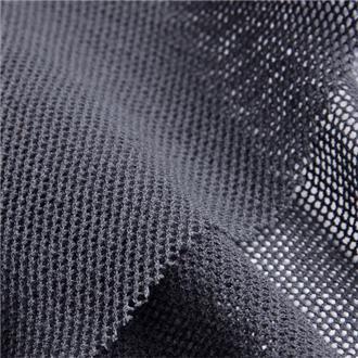 Bio-Baumwolltüll grau, 110 cm Reststück
