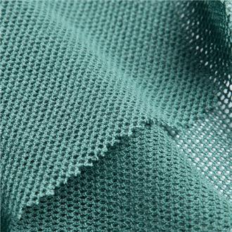 Bio-Baumwolltüll seegrün