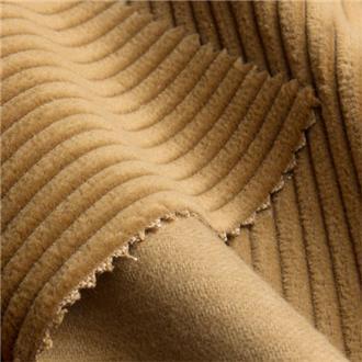 Bio-Trenkercord bronze, 65 cm Reststück mit Stoffverzug bei 10-20 cm quer