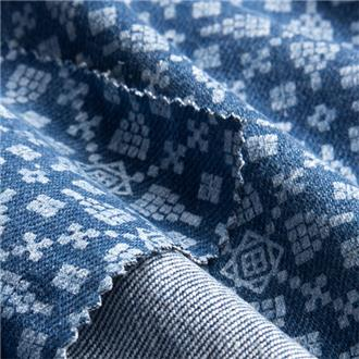 Criss-Cross Jeans