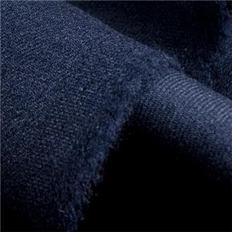 Flanella dunkelblau, 45 cm Reststück