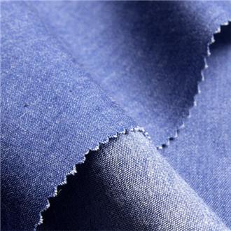 Jeans-Chambray, 90 cm Reststück